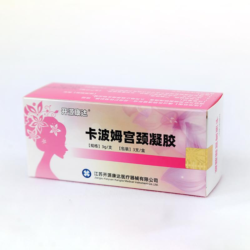 Carbomer cervical gel
